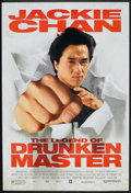 """Movie Posters:Action, The Legend of Drunken Master (Dimension, 1994). One Sheet (27"""" X40"""") SS. Action.. ..."""