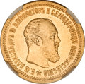 Russia, Russia: Alexander III gold 5 Roubles 1889 AГ,...