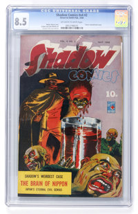 Shadow Comics V4#2 (Street & Smith, 1944) CGC VF+ 8.5 Off-white to white pages