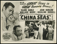 "China Seas (MGM, R-1940s). Australian Lobby Card Set of 9 (11"" X 14""). Romance. ... (Total: 9 Items)"
