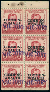1944, 2c Rose, Booklet Pane of 6 (463a)