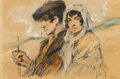 Fine Art - Painting, American:Modern  (1900 1949)  , FRANCIS LUIS MORA (American, 1874-1940). Couple. Pastel ontinted paper. 7 x 11 inches (17.8 x 27.9 cm) window. Signed i...