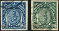"""Stamps, 1925, 2c-10p """"Lambert"""" Imperforates Complete (340a-353a),... (Total: 2 Card)"""