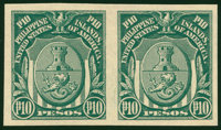 "1925, 2c-10p ""Lambert"" Imperforates Complete (340a-353a)"