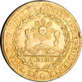 Chile, Chile: Republic gold 8 Escudos 1833-I,...