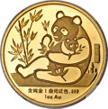 China, China: People's Republic gold Ounce 1987,...