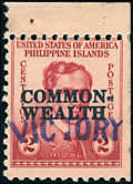 """Stamps, 1944, 2c Large Commonwealth with """"VICTORY"""" Overprint (463 var.),..."""