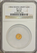 California Fractional Gold: , Undated 25C Liberty Round 25 Cents, BG-224, R.3, MS62 NGC. NGCCensus: (8/13). PCGS Population (64/87). (#10409)...