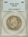Coins of Hawaii: , 1883 50C Hawaii Half Dollar AU55 PCGS. PCGS Population (52/240).NGC Census: (30/186). Mintage: 700,000. (#10991)...