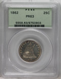 Proof Seated Quarters: , 1862 25C PR63 PCGS. One of only 550 proofs coined in this Civil Waryear. Sharply struck and modestly reflective beneath go...