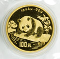 China, China: People's Republic gold 100 Yuan Panda 1995,...