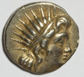 Ancients:Ancient Lots  , Ancients: Greek lot of five AR.... (Total: 5 coins)