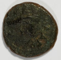 Ancients:Ancient Lots  , Ancients: Judaean lot of seven AE of Agrippa II.... (Total: 7 coins)