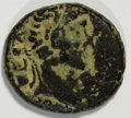 Ancients:Ancient Lots  , Ancients: Judaean lot of twelve AE.... (Total: 12 coins)