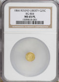 California Fractional Gold: , 1866 25C Liberty Round 25 Cents, BG-804, R.4, MS65 Prooflike NGC.This well struck yellow-gold piece has exquisitely preser...