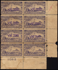 """1944, 20c Dull Violet, with Handstamped """"Victory"""" Overprint (E8)"""