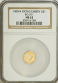 California Fractional Gold, 1855/4 $1 Liberty Octagonal 1 Dollar, BG-511, High R.4, MS62NGC....