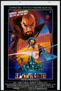 "Movie Posters:Science Fiction, Flash Gordon (Universal, 1980). One Sheet (27"" X 41"") Printer'sProof DS Advance. Science Fiction.. ..."
