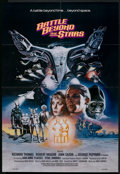 "Movie Posters:Science Fiction, Battle Beyond the Stars (New World, 1980). One Sheet (26.5"" X 39"").Science Fiction.. ..."