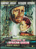 "Movie Posters:Adventure, The African Queen (Rank, R-1965). French Affiche (23.5"" X 31.5"").Adventure.. ..."