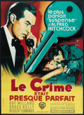 """Movie Posters:Hitchcock, Dial M For Murder (Warner Brothers, R-1960s). French Affiche(22.25"""" X 30.5""""). Hitchcock.. ..."""