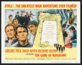 "Movie Posters:Adventure, The Guns of Navarone (Columbia, R-1966). Title Lobby Card and LobbyCards (6) (11"" X 14""). Adventure.. ... (Total: 7 Items)"