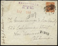 Stamps, 1903, Jul 2,...