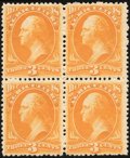 Stamps, Agriculture Dept., 1873, soft porous paper, 3c Yellow (O95),...