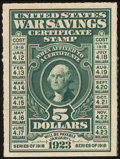 War Savings, 1917, $5 Deep Green, Rouletted (WS3)