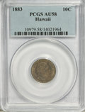 Coins of Hawaii: , 1883 10C Hawaii Ten Cents AU58 PCGS. PCGS Population (29/126). NGCCensus: (35/104). Mintage: 250,000. (#10979)...