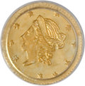 California Fractional Gold: , 1871 50C Liberty Round 50 Cents, BG-1011, R.2, MS66 PCGS. PCGSPopulation (16/0). NGC Census: (7/0). (#10840)...