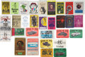 Music Memorabilia:Memorabilia, Grateful Dead Backstage Pass and Ticket Group (1981-92).... (Total: 46 Items)