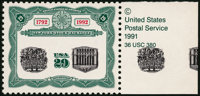 1992, 29c Inverted N.Y. Stock Exchange Error (2630c)