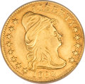 Early Quarter Eagles, 1802/1 $2 1/2 --Repaired, Whizzed--NCS. AU Details....
