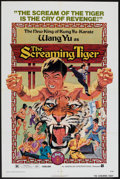 "Movie Posters:Action, The Screaming Tiger (American International, 1973). One Sheet (27"" X 41""). Action.. ..."