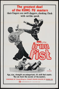"""Duel of the Iron Fist (United International Pictures, 1971). One Sheet (27"""" X 41""""). Action"""