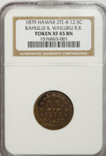Coins of Hawaii, 1879 T. Hobron Hawaii 12 1/2C Token XF45 NGC....