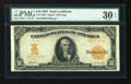 Large Size:Gold Certificates, Fr. 1169a $10 1907 Gold Certificate PMG Very Fine 30 EPQ....