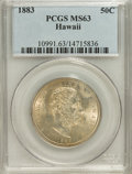 Coins of Hawaii: , 1883 50C Hawaii Half Dollar MS63 PCGS. PCGS Population (59/64). NGCCensus: (28/36). Mintage: 700,000. (#10991)...