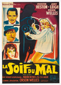 "Movie Posters:Film Noir, Touch of Evil (Universal International, 1958). French Affiche (22"" X 31.5"").. ..."