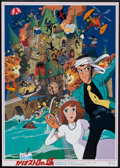"Movie Posters:Animated, Lupin the Third: The Castle of Cagliostro (Toho, 1979). Japanese B2 (20"" X 29""). Animated.. ..."