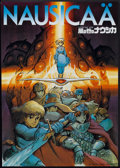 "Movie Posters:Animated, Nausicaa of the Valley of the Wind (Toei, 1983). Japanese B2 (20"" X 29""). Animated.. ..."