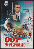 "Movie Posters:James Bond, Diamonds Are Forever (United Artists, 1971). Japanese B2 (20.25"" X28.5""). James Bond.. ..."