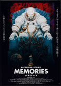 "Movie Posters:Animated, Memories (Bandai, 1995). Japanese B2 (20.25"" X 28.5""). Animated.. ..."