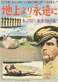 "Movie Posters:War, From Here to Eternity (Columbia, 1953). Japanese B2 (20"" X 29"")....."