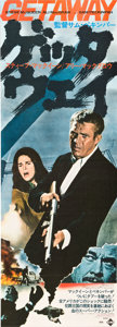 "Movie Posters:Action, The Getaway (Towa, 1972). Japanese STB (20"" X 58"").. ..."