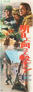 "Movie Posters:Western, Butch Cassidy and the Sundance Kid (20th Century Fox, 1969). Japanese STB (20"" X 58"").. ..."