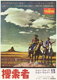 """The Searchers (Warner Brothers, 1956). Japanese B2 (20"""" X 29"""")"""