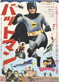 "Movie Posters:Action, Batman (20th Century Fox, 1966). Japanese B2 (20"" X 29"").. ..."