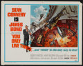 "Movie Posters:James Bond, You Only Live Twice (United Artists, 1967). Half Sheet (22"" X 28""). James Bond.. ..."